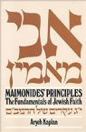 Maimonides Principle: Fundamentals of Jewish Faith