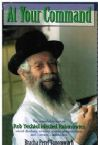 At Your Command: The Remarkable story of Reb Yechiel Mechel Rabinowicz