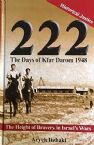 222 The Days of Kfar Darom 1948: The Height of Bravery in Israel's War