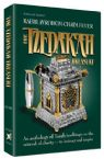 The Tzedakah Treausury
