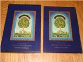 The Seelig Art Haggadah with Slipcase