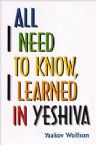 All I Need To Know, I Learned In Yeshiva