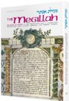 The Megillah/ The Book of Esther