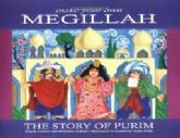 Make Your Own Megillah: The Story of Purim