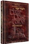 A DAILY DOSE OF TORAH SERIES 1 VOL 07: WEEKS OF TZAV THROUGH METZORAH