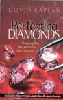 Perfecting Diamonds