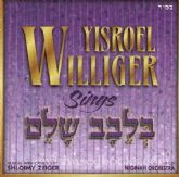Yisroel Williger