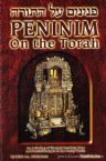 Peninim On The Torah: Tenth Series
